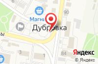 Схема проезда до компании Акведук в Дубровках