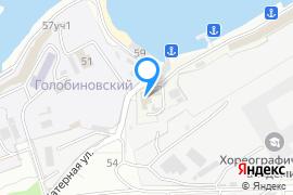 «Моби Дик»—Яхт-клуб в Севастополе