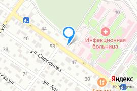 «Центр профилактики и борьбы со СПИД»—Мед. центр в Севастополе