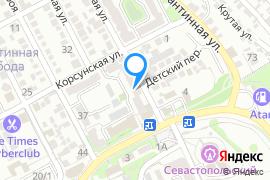 «Черноморец»—Товары для отдыха и туризма в Севастополе
