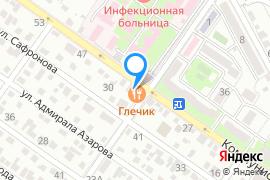 «Глечик»—Кафе в Севастополе