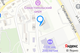 «Зеленая волна»—Мед. центр в Севастополе