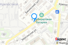 «Яхт-клуб №57 ЧФ РФ»—Яхт-клуб в Севастополе
