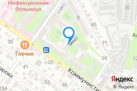 «Севтакси»—Такси в Севастополе