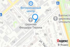 «Шеф такси»—Такси в Севастополе