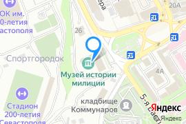 «Деловой и культурный центр»—Дом культуры в Севастополе