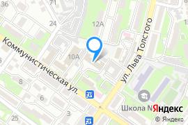 «Статус Такси»—Такси в Севастополе
