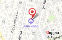 Схема проезда до компании Адмирал в Крыме