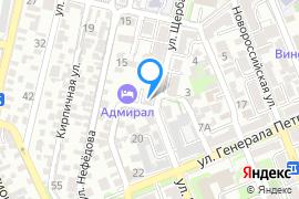 «Адмиральские бани»—Баня в Севастополе