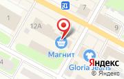 Автосервис Альянс 47 в Тихвине - улица Карла Маркса, гск 4: услуги, отзывы, официальный сайт, карта проезда