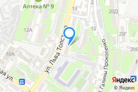 «Медаком»—Мед. центр в Севастополе