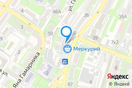 «Бар Бочка»—Кафе в Севастополе