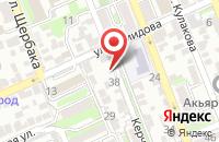 Схема проезда до компании АМТ в Астрахани