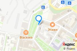 «Artishock»—Кафе в Севастополе