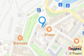 «Единый коммерческий центр электронных документов и услуг»—Визы и загранпаспорта в Севастополе