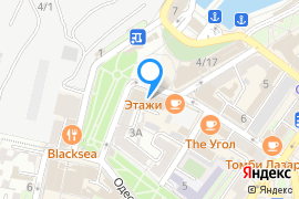 «Гама»—Турфирма в Севастополе