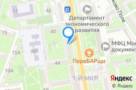 «Калипсо»—Товары для отдыха и туризма в Севастополе