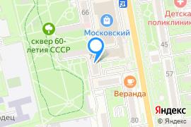 «Paradise»—Салон красоты в Севастополе