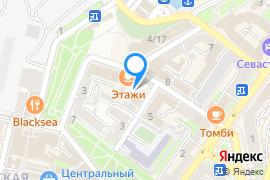 «Арена»—Развлекательный центр в Севастополе