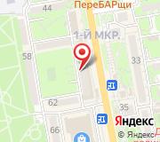 Агентство недвижимости Арендодатель г.Севастополь