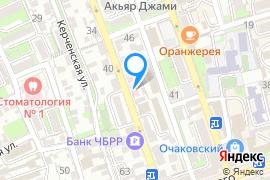 «Анонимный кабинет»—Мед. центр в Севастополе
