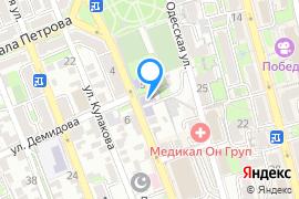 «Музыкальная школа № 8»—Музыкальное образование в Севастополе
