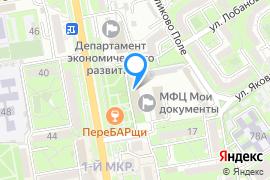 «Каприз»—Ресторан в Севастополе