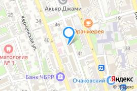 «Мир прекрасен»—Турфирма в Севастополе