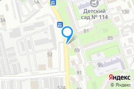 «Алёнушка»—Кафе в Севастополе