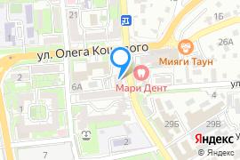 «Very Well Company»—Гостиница в Севастополе