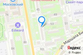«Весна»—Салон красоты в Севастополе