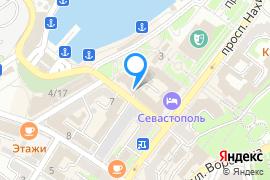 «Севастополь»—Кафе в Севастополе