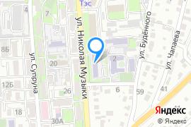 «Центр детского туризма»—Турклуб в Севастополе