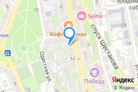 «Источник»—Кафе в Севастополе