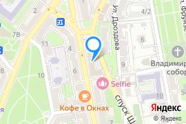 «БМ-3»—Кафе в Севастополе