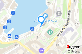 «Масис»—Кафе в Севастополе