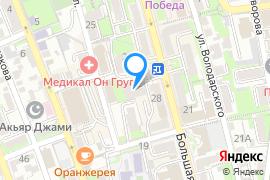 «Жуковский Р.Т.»—Мед. центр в Севастополе