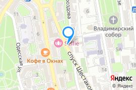 «Никита»—Гостиница в Севастополе