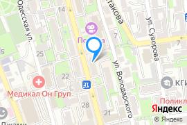 «RELAX 24»—Салон красоты в Севастополе