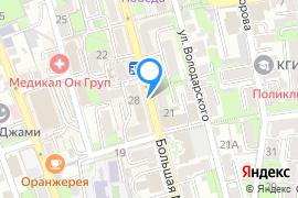 «Jenavi»—Магазин бижутерии в Севастополе