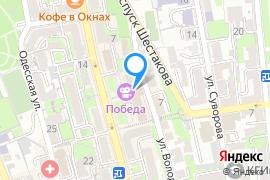 «Мадам Шоко»—Кафе в Севастополе