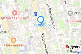 «Победа»—Кинотеатр в Севастополе