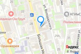 «КРЫМ-ТРЕВЕЛ»—Турфирма в Севастополе