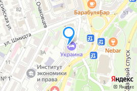 «Массажный кабинет в центре Севастополя»—Массажный салон в Севастополе