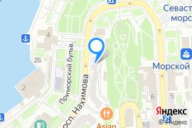 «Рим»—Кафе в Севастополе