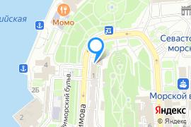 «Севастополь-Симферополь»—Такси в Севастополе