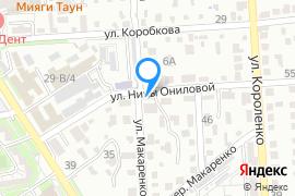 «Баня № 1»—Баня в Севастополе