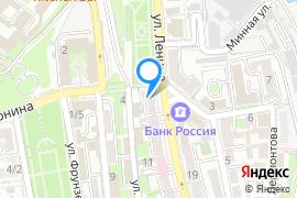 «Георгий»—Кафе в Севастополе