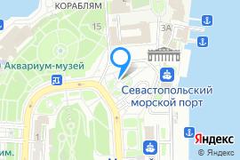 «ВОК-ТУР»—Турфирма в Севастополе