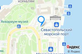 «Магнолия»—Гостиница в Севастополе